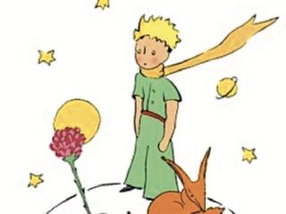 Школа одиночества Маленького принца